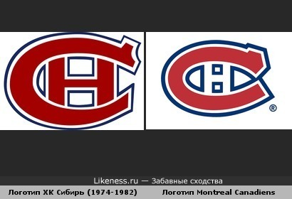 Логотип ХК Сибирь (1974-1982) похож на логотип Montreal Canadiens