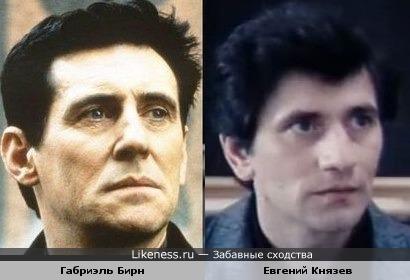 Евгений Князев похож на Габриэля Бирна