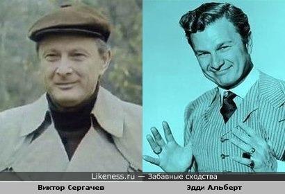 """Звезда """"Зелёных просторов"""" похож на Виктора Сергачева"""