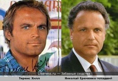 Теренс Хилл похож на Николая Еременко-младшего