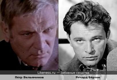 Вельяминов и Бёртон немного похожи