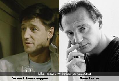 Евгений Александров похож на Лиама Нисона