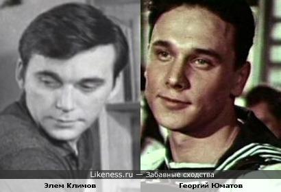 Молодые Элем Климов и Георгий Юматов похожи