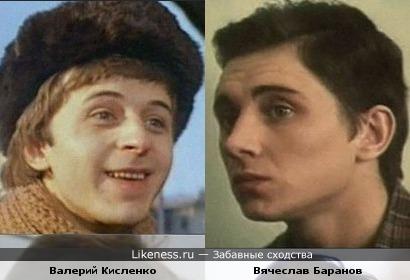 Валерий Кисленко похож на Вячеслава Баранова