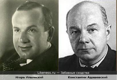 Молодой Ильинский похож на Адашевского