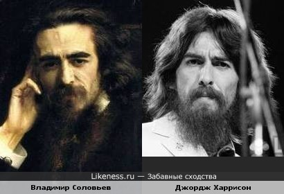 Харрисон похож на философа Владимира Соловьева с портрета Крамского