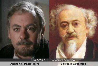 Артист Василий Самойлов с портрета Крамского похож на Равиковича