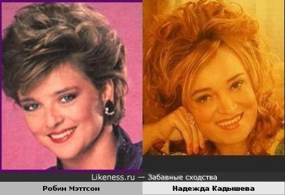 Джина из Санты-Барбары похожа на Кадышеву