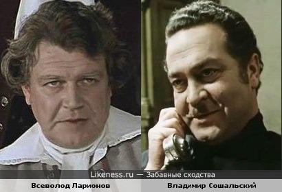 Ларионов и Сошальский немного похожи