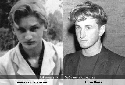 Юный Гладков напомнил Шона Пенна