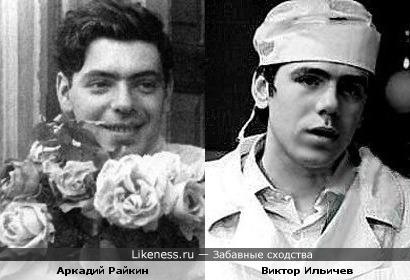 Молодой Райкин напомнил Ильичева