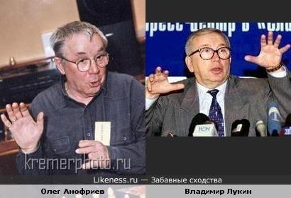 Владимира Лукина путал с Анофриевым