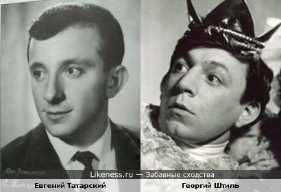 Кинорежиссёр Евгений Татарский в молодости напомнил артиста Штиля