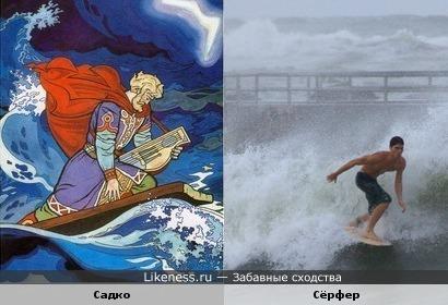 Садко (рисунок советского художника Виталия Лукьянеца) занимается сёрфом