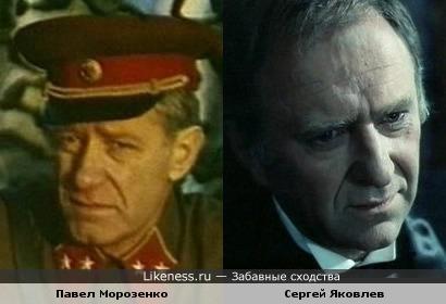 Советские актёры. Павел Морозенко напомнил Сергея Яковлева