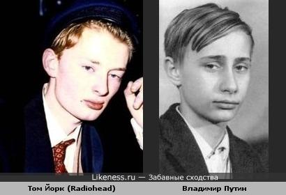 Лидер Radiohead в молодости похож на Путина