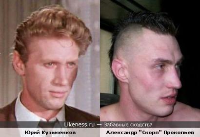 Вокалист сайкобилльных групп Nitkie и Mosquito напомнил Юрия Кузьменкова
