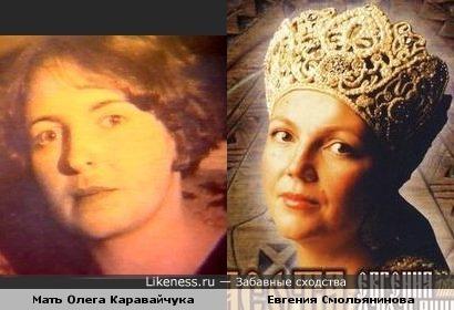 Мать композитора Олега Каравайчука напомнила Евгению Смольянинову
