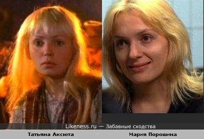 Мария Порошина напомнила Татьяну Аксюту