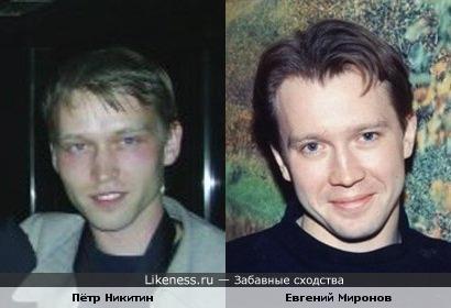 Петербургский музыкант (King Kongs, Peter and Wolves) немного похож на Евгения Миронова