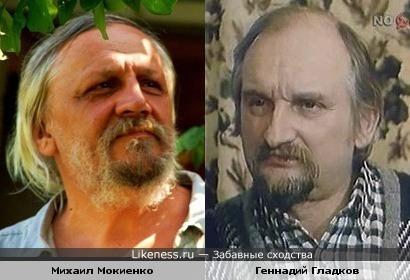 Композитор Гладков и композитор Мокиенко (а также актер, режиссер, телеведущий, писатель)