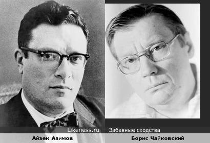 Писатель Айзек Азимов напомнил композитора Бориса Чайковского