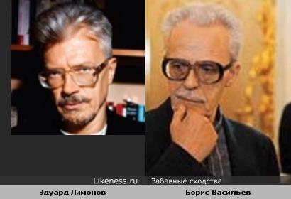 Писатели Лимонов и Васильев