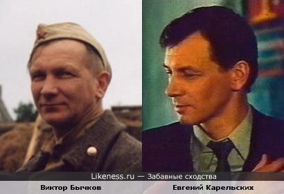 С прищуром Карельских напомнил Бычкова