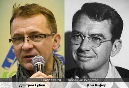 Дон Кифер напомнил журналиста Дмитрия Губина
