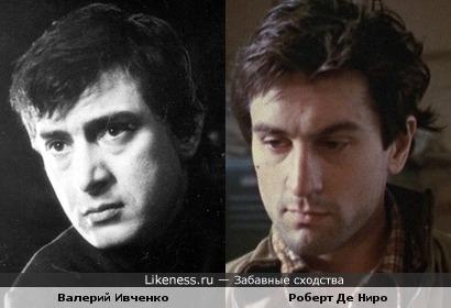 Молодой Валерий Ивченко напомнил Де Ниро