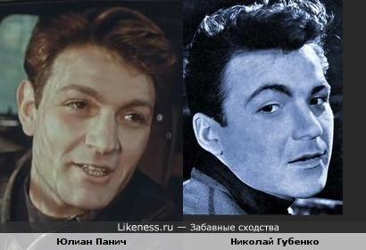 В молодости Панич и Губенко немного похожи