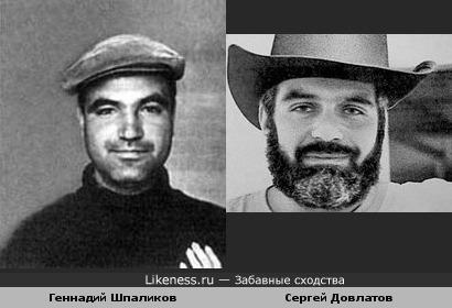 Попытка сравнения Шпаликова и Довлатова