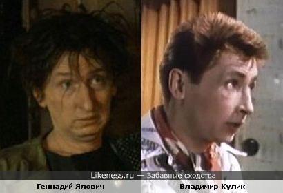 "Владимир Кулик-стиляга в ""Иностранцах"" напомнил Геннадя Яловича"