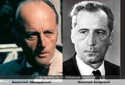 Шведерский напомнил Николая Боряского