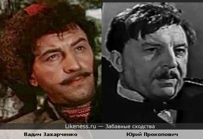 Юрий Прокопович напоминает Вадима Захарченко