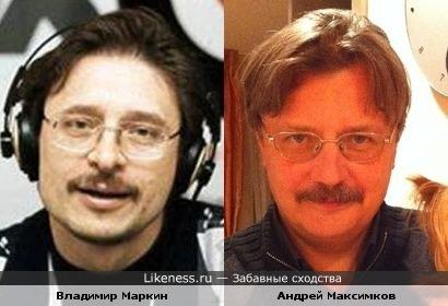 Маркин и Максимков нмного похожи