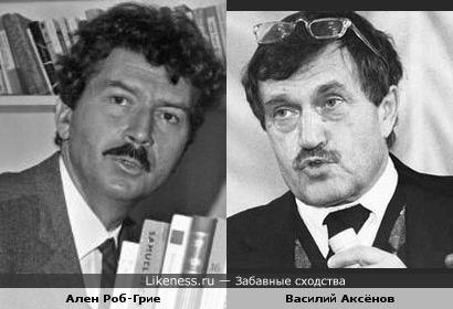 Ален Роб-Грие напомнил Василия Аксёнова