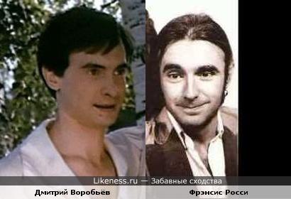 Фрэнсис Росси (Status Quo) и Дмитрий Воробьёв в молодости немного похожи