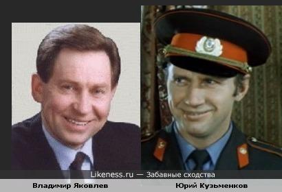 Губернатор Яковлев и артист Кузьменков