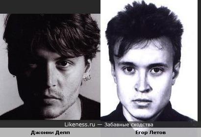 Молодой Летов похож на Джонни Деппа