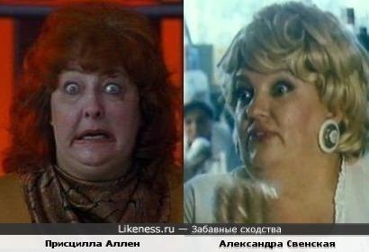 Актриса Свенская, снимающаяся у Киры Муратовой, могла сняться у Пола Верховена