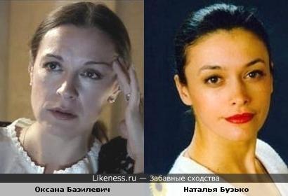 Оксана Базилевич и Наталья Бузько немного похожи