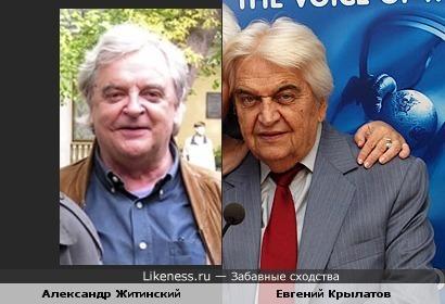 Александр Житинский и Евгений Крылатов немного похожи