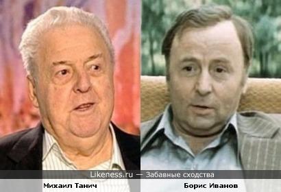 Михаил Танич напомнил Бориса Иванова