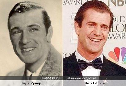 Гари Купер и Мел Гибсон немного похожи