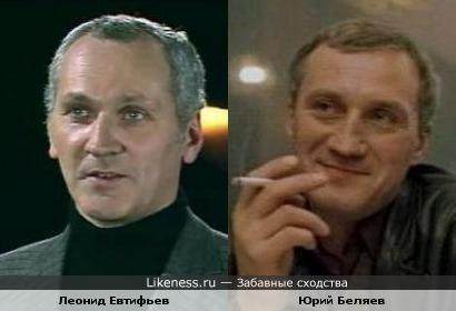Леонид Евтифьев напомнил Юрия Беляева