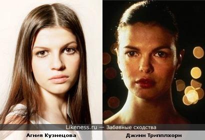 Агния Кузнецова немного похожа на Джинн Трипплхорн