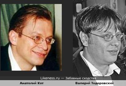 Анатолий Кот и Валерий Тодоровский немного похожи