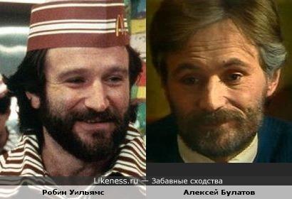 Советский актер Алексей Булатов напомнил Робина Уильямса в роли советского эмигранта