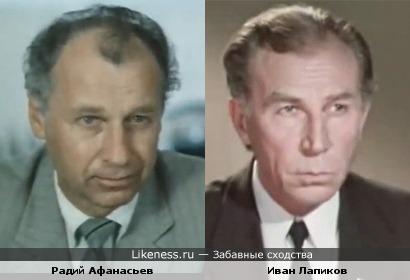 Актёр Радий Афанасьев напомнил Ивана Лапикова
